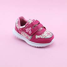 Розовые Кроссовки девочке тм Том.М размер 21,22,23,24,25,26, фото 3