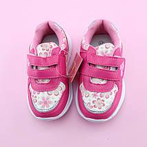 Розовые Кроссовки девочке тм Том.М размер 21,22,23,24,26, фото 3