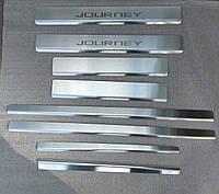 Накладки на пороги Dodge Journey 2008- 8шт. Standart