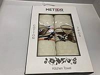 Полотенца Вафельные Кухонные Подарочный Набор 2 шт Coffe Размер 40х60, фото 1