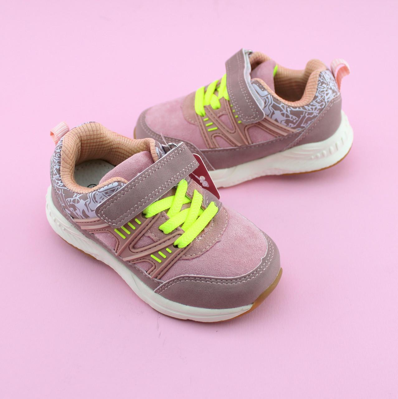 Кроссовки для девочки цвета Пудра тм Том.М размер 21,22