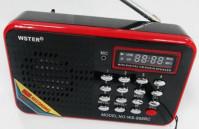 Портативная Колонка MP3 USB SPS WS 958