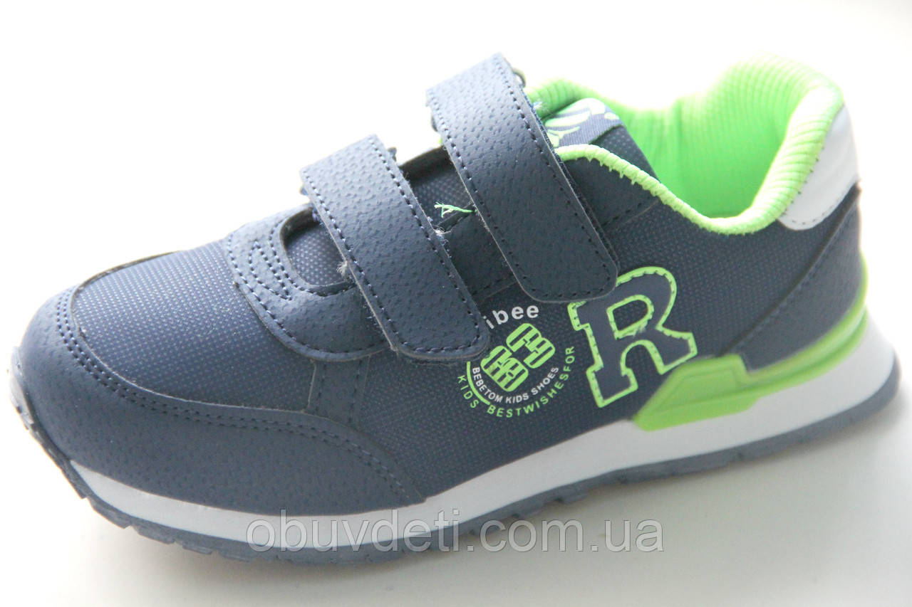 Качественные кроссовки clibee р.33(21.5см)для мальчиков