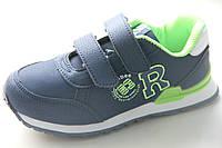 Качественные кроссовки clibee р.33(21.5см)для мальчиков, фото 1
