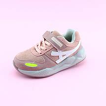 Детские кроссовки девочке Пудра тм Том.М размер 32, фото 3
