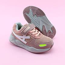Детские кроссовки девочке Пудра тм Том.М размер 27,28,29,30,31,32, фото 2
