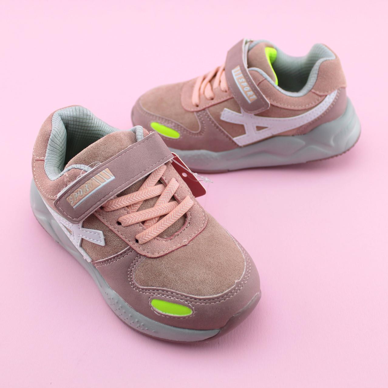 Детские кроссовки девочке Пудра тм Том.М размер 27,28,29,30,31,32