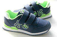 Качественные кроссовки clibee р.36(23.5 см)для мальчиков