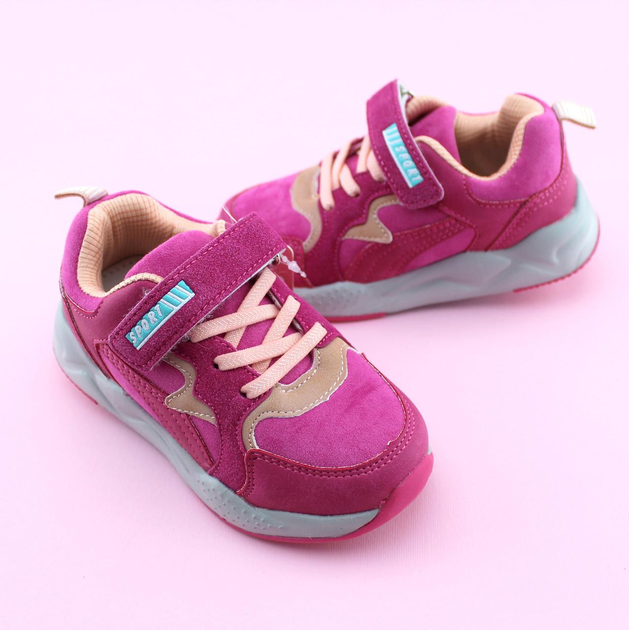 Детские кроссовки девочке Розовые тм Том.М размер 27,28,29,30,31,32