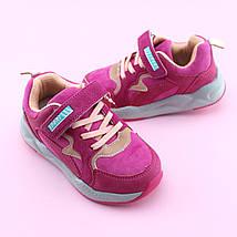 Детские кроссовки девочке Розовые тм Том.М размер 30, фото 2