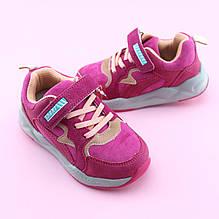 Детские кроссовки девочке Розовые тм Том.М размер 27,29,30,31,32