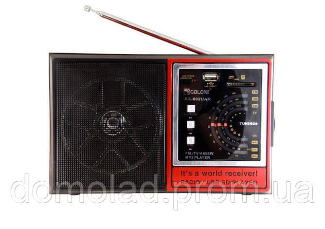 Радіоприймач Golon RX 002 UAR Радіо am