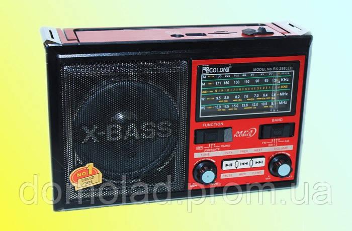 Радіоприймач Golon RX-288 c Ліхтариком MP3 USB FM SD