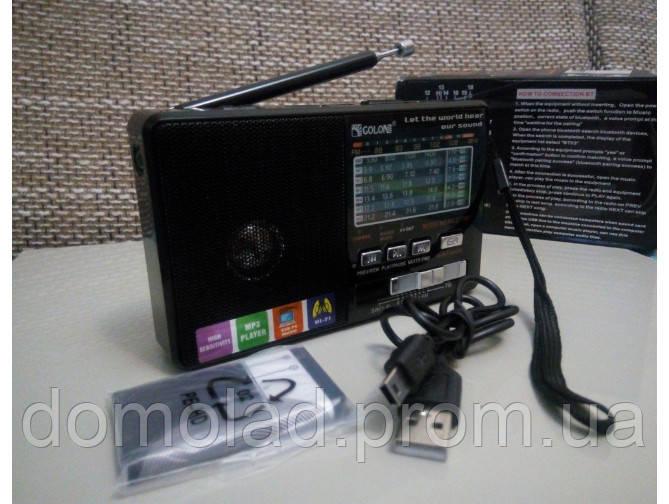 Радиоприемник Golon RX2277BT