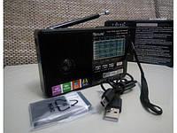 Радиоприемник Golon RX2277BT, фото 1