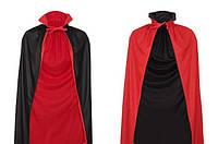 Плащ карнавальный Дракулы черно-красный двусторонний 120 см.