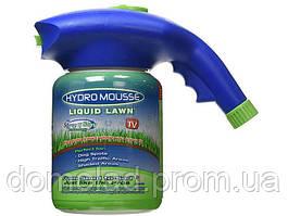 Распылитель Для Газона Hydro Mousse Liquid Lawn