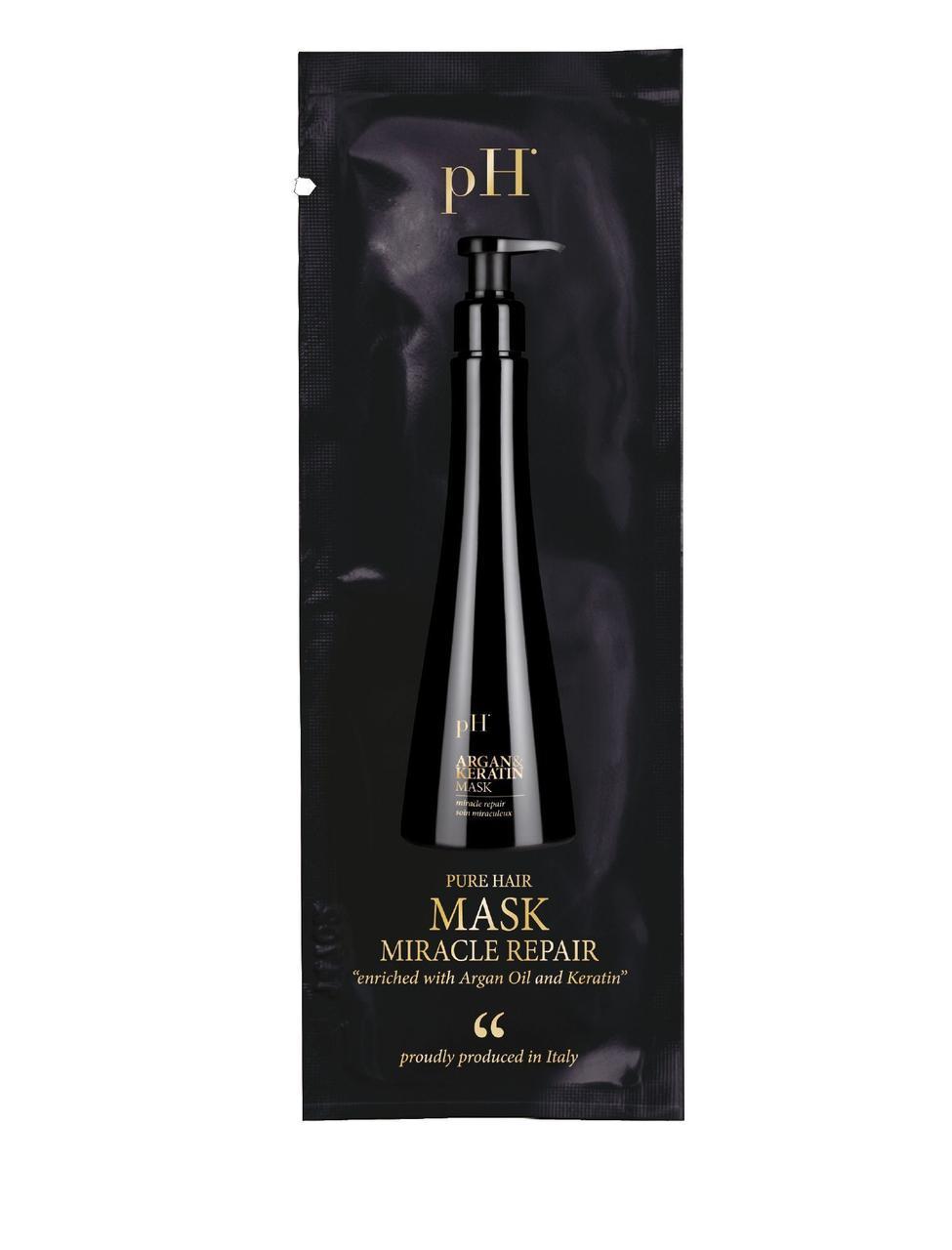 Маска для волос Ph Laboratories Argan&Keratin Mask 10 мл