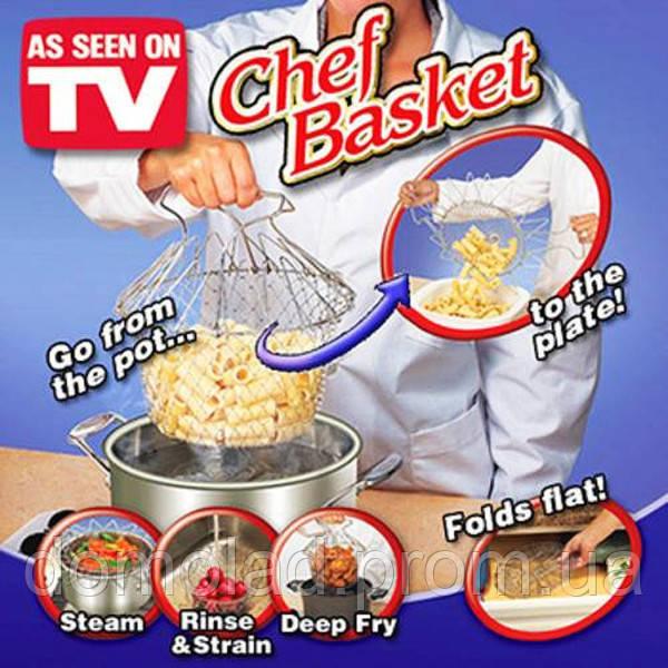Дуршлаг Решетка для Фритюра Варки Мытья Продуктов Шеф Баскет Chef Basket Складная