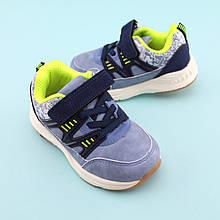 Голубые кроссовки на мальчика тм Том.М размер 21,22,23,24,25,26