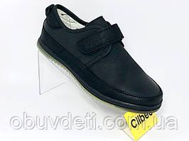 Якісні туфлі ортопедичні для хлопчика clibee (румунія)34 - 22.5 см