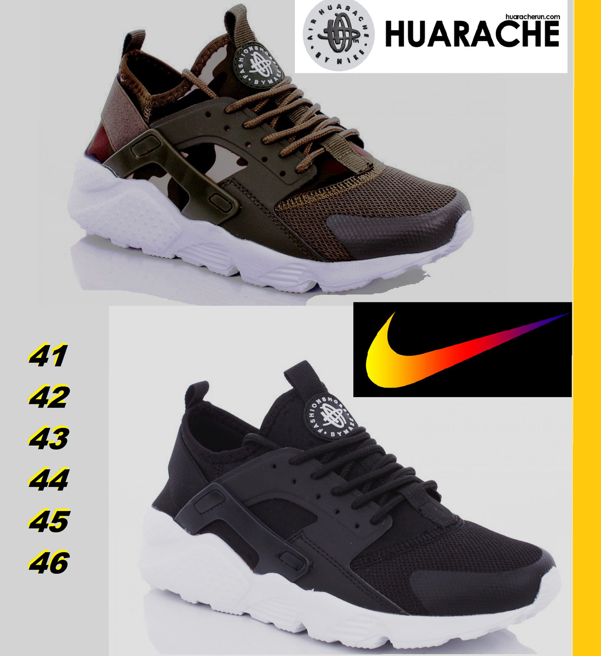 Кроссовки мужские Nike Air Huarache - Camouflage and black.