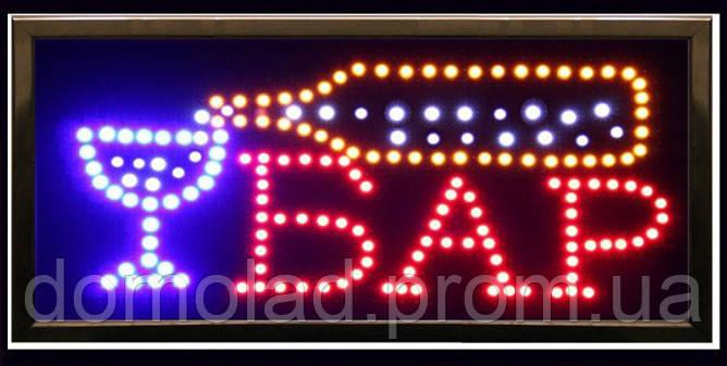 Светодиодная LED Вывеска Табло Бар