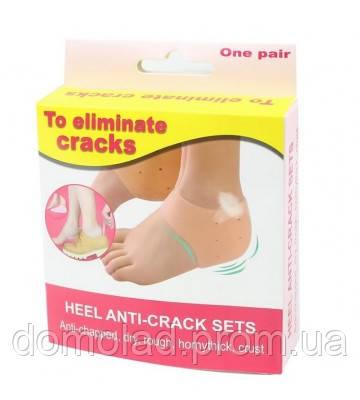 Силіконові Вкладиші в Взуття Для Захисту Стоп Heel Anti-Crack Cet