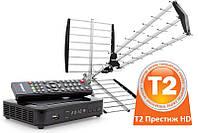 Т2 Престиж HD - комплект для приема Т2 телевидения