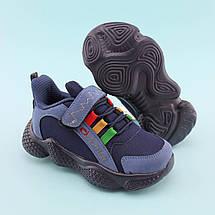 Фирменные кроссовки на мальчика тм Том.М размер 28,29, фото 3