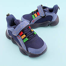 Фирменные кроссовки на мальчика тм Том.М размер 28,29