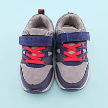 Детские серые кроссовки на мальчика тм Том.М размер 27,28,29,30,31,32, фото 3
