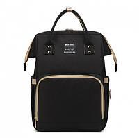 Удобная Сумка-Рюкзак для Мам На Прогулку Mom Bag, фото 1