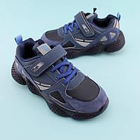 Кроссовки на мальчика Синие тм Том.М размер 32,33,34