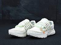 ⚜️ Мужские Кроссовки Nike Air Presto OFF-White   Чоловічі Кросівки Найк Аир Престо офф вайт (репліка)