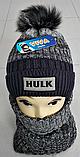 М 5002 Комплект шапка з помпоном і баф для хлопчиків , акріл, фліс, різні кольори, фото 2