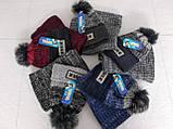 М 5002 Комплект шапка з помпоном і баф для хлопчиків , акріл, фліс, різні кольори, фото 3