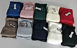 М 5003 Комплект шапка подвійна і хомут , різні кольори, фото 4