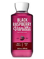 Гель для душа Bath&Body Works Black Raspberry Vanilla
