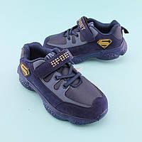 Кроссовки фирменные на мальчика Синие тм Том.М размер 32,33,34,35