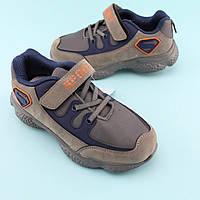 Кроссовки фирменные на мальчика Серые тм Том.М размер 32,33,34,35,36