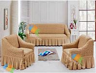 Чехлы на Диван и 2 Кресла с Оборкой Универсальный Размер Набор 203