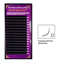 Ресницы изгиб D 0.07 (16 рядов: 8мм) Nagaraku
