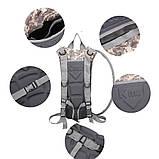 Рюкзак для воды (гидратор) 3л, фото 3