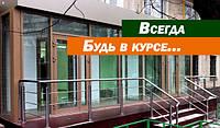 Перевести жилье в нежилой фонд в Киеве станет сложнее