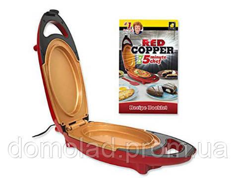 Электрическая Скороварка Red Cooper 5 Minuts Chef Для Вторых Блюд Мультиварка Пароварка