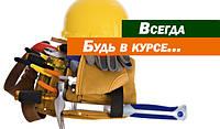 Стоимость строительных и монтажных работ в Украине опять растет