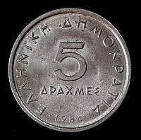 Монета Греции 5 драхм 1984 г.