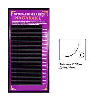 Ресницы изгиб С 0.07 (16 рядов: 14мм) Nagaraku