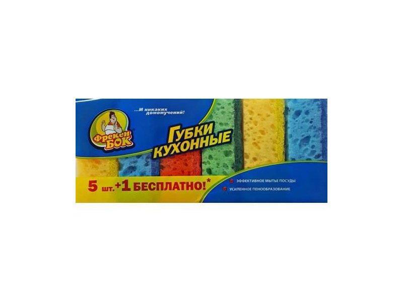 Губки кухонные Фрекен Бок Color 5 шт